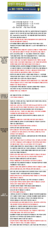 한국중앙인재개발원 후기 제노코.jpg