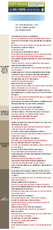 한국중앙인재개발원 후기 쿠프마케팅1.jpg