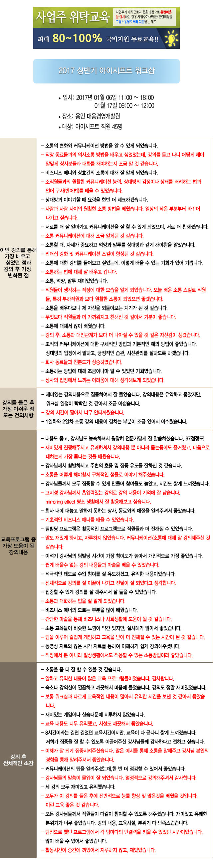 한국중앙인재개발원 후기 아이시프트.jpg