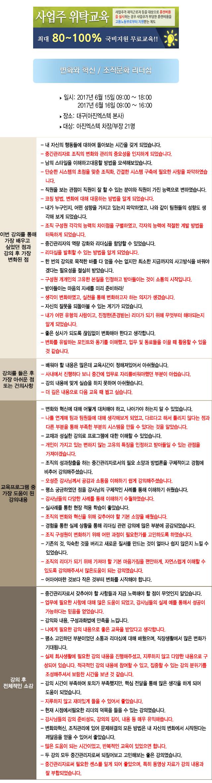 한국중앙인재개발원 후기 아진엑스텍.jpg
