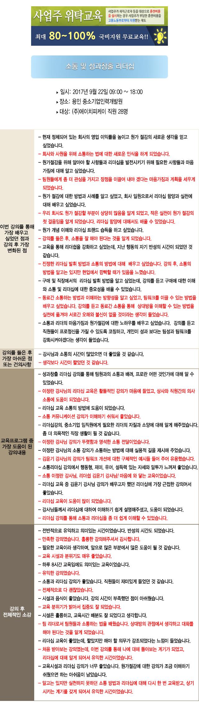 한국중앙인재개발원 후기 에이치피케이.jpg
