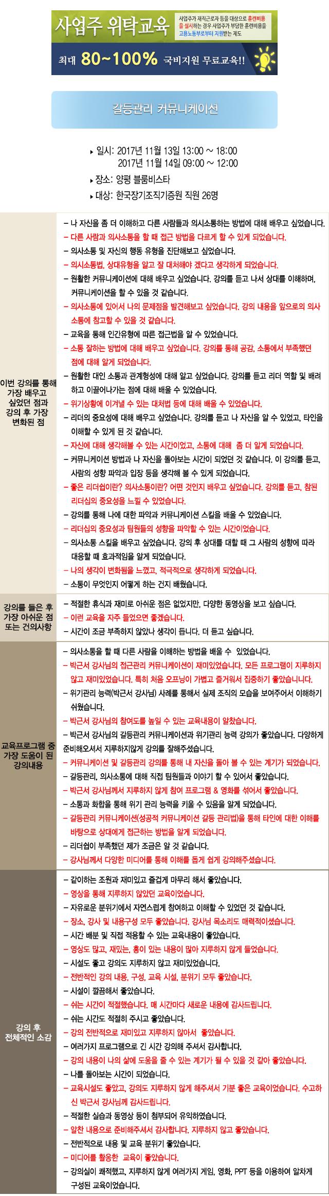 한국장기조직기증원B.jpg