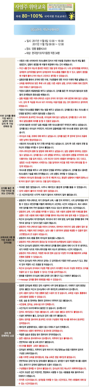 한국장기조직기증원A.jpg