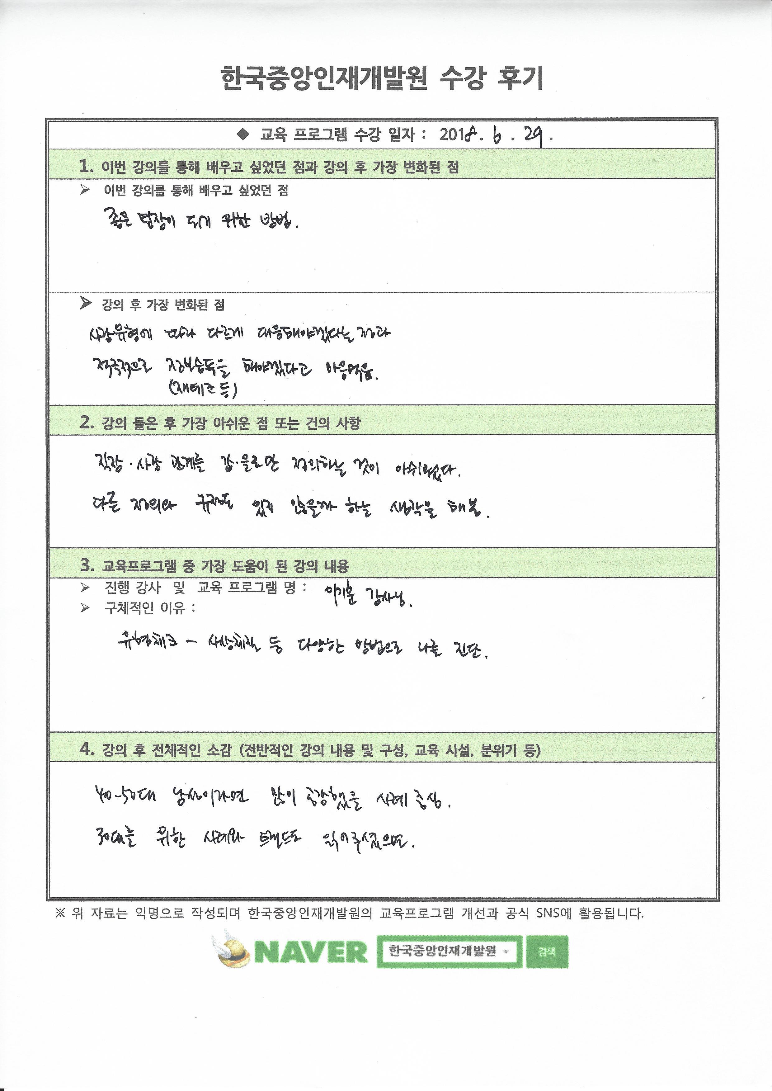 scan-10 사본.JPG