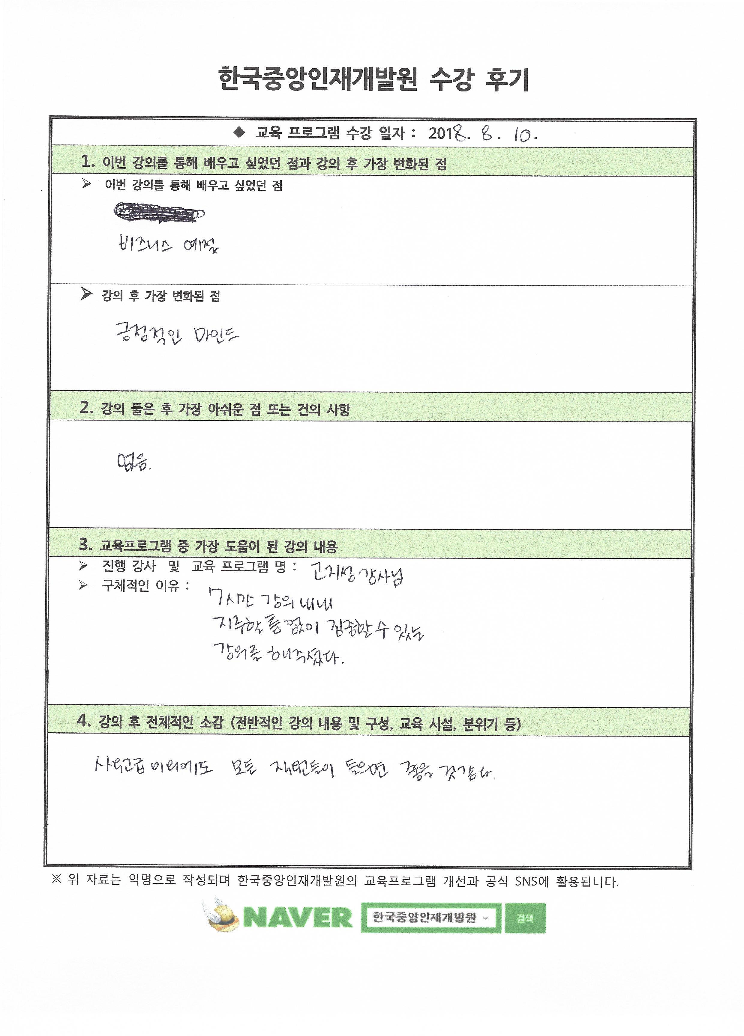 scan0016-10 사본.JPG