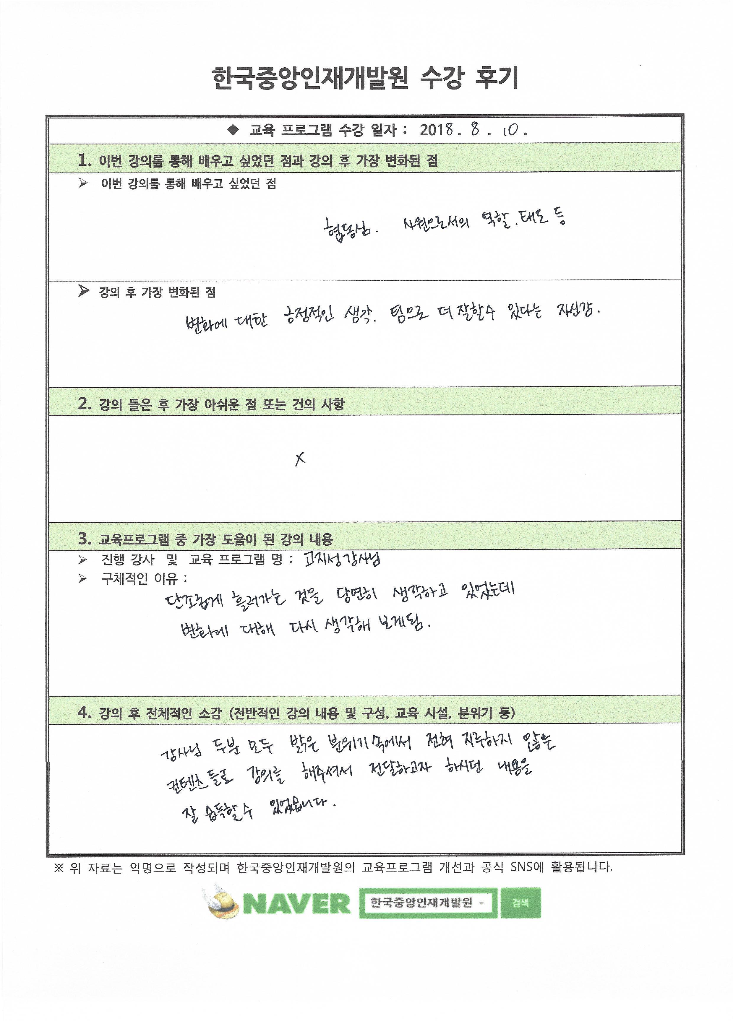 scan0016-2 사본.JPG