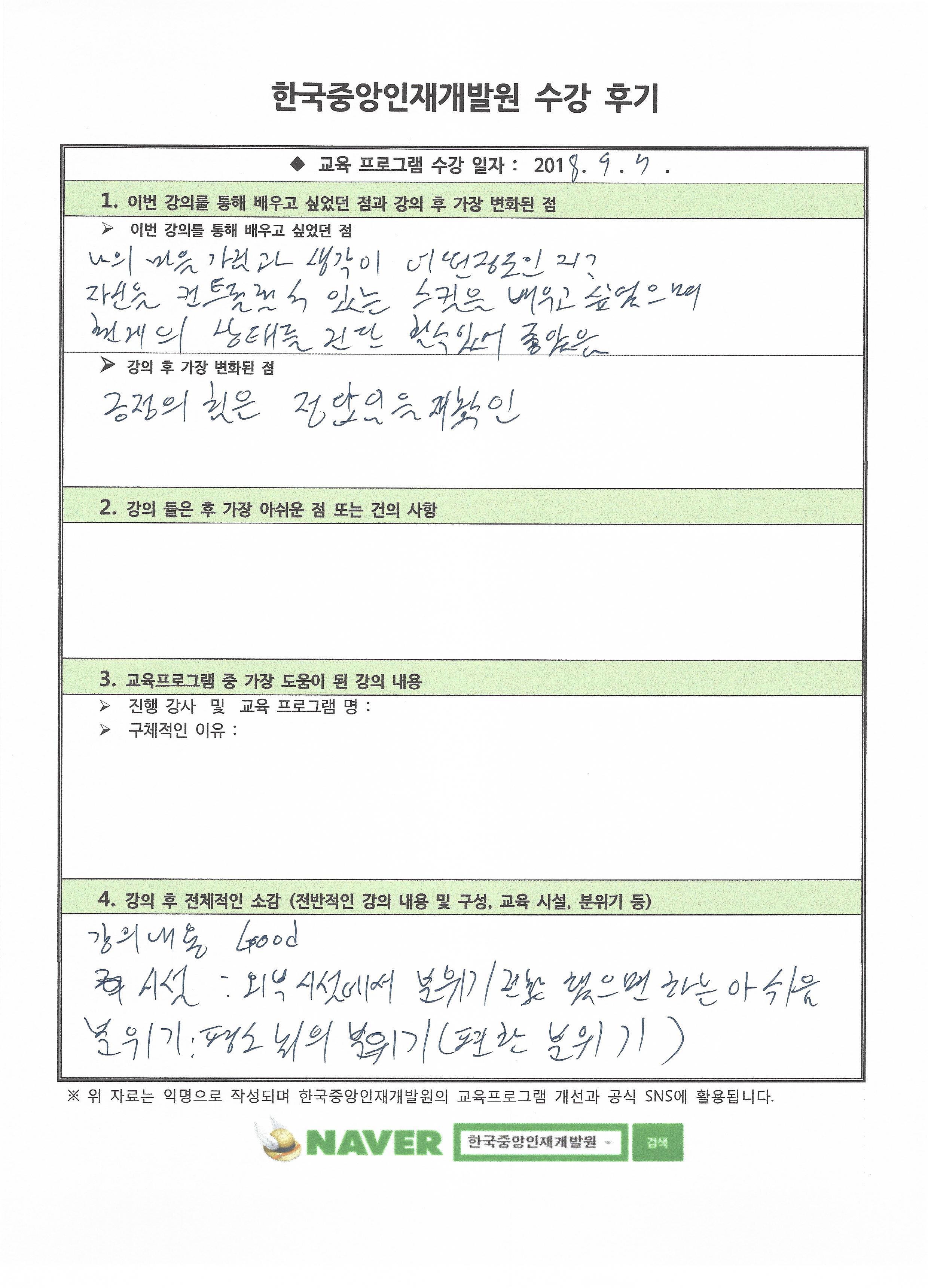 아진엑스텍후기 0907-11 사본.jpg