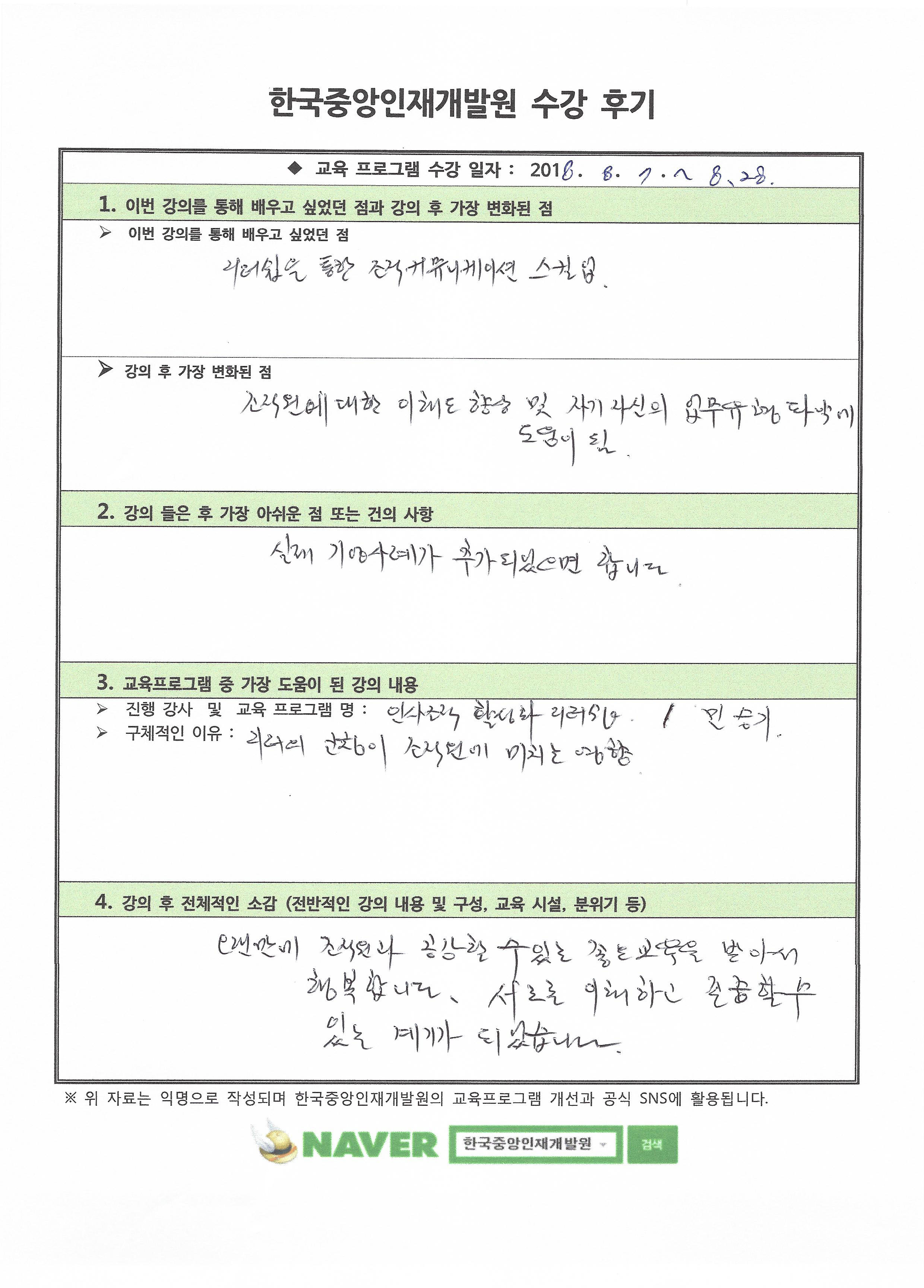 제이씨현 후기-13 사본.jpg