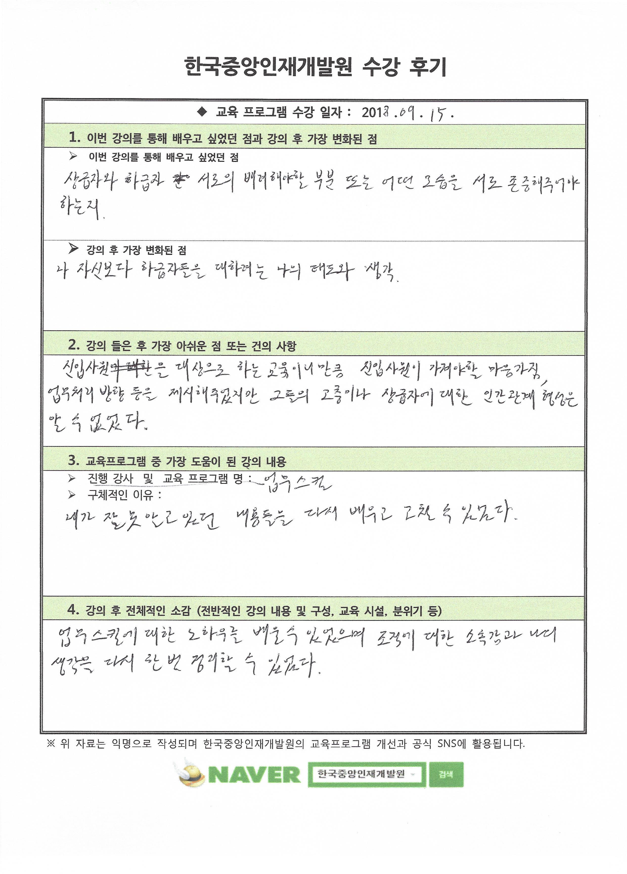 풍림푸드 후기-1 사본.jpg