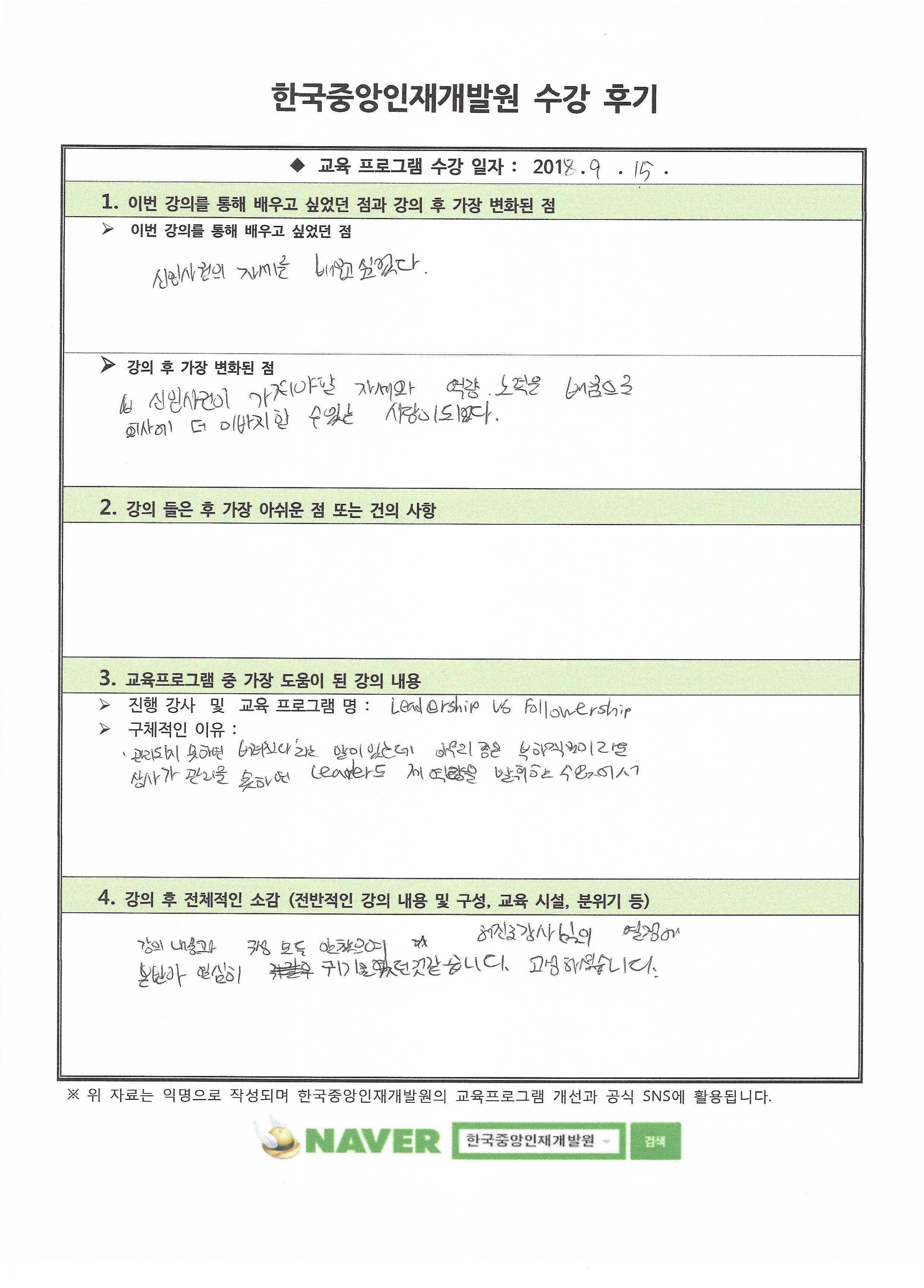풍림푸드 후기-3 사본.JPG