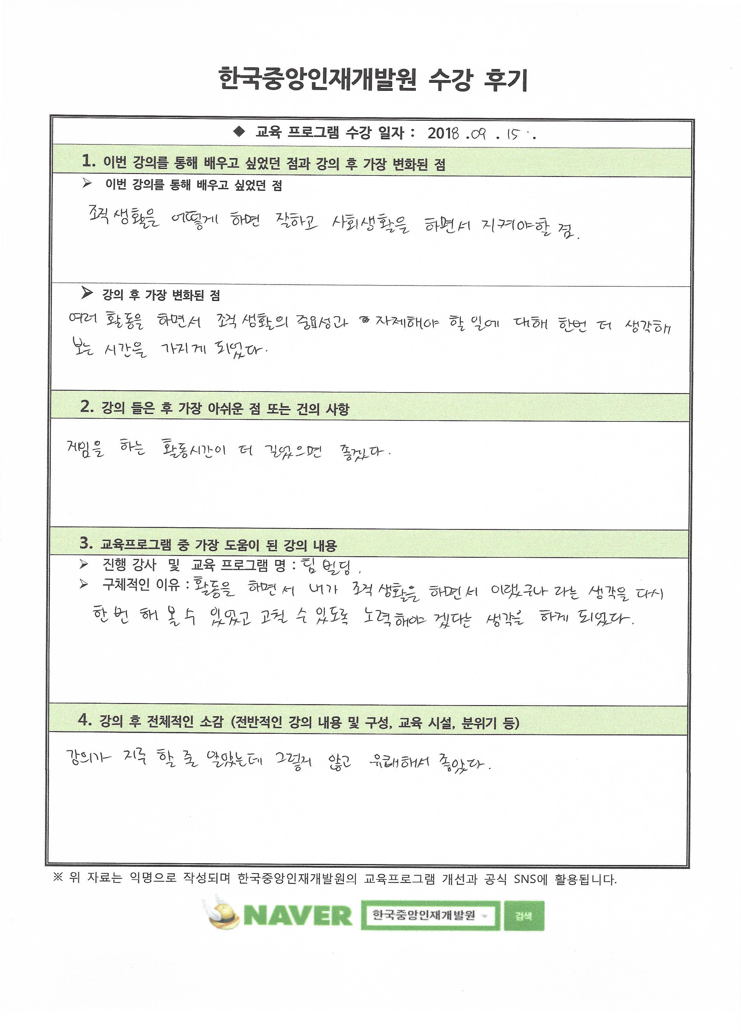 풍림푸드 후기-7 사본.JPG
