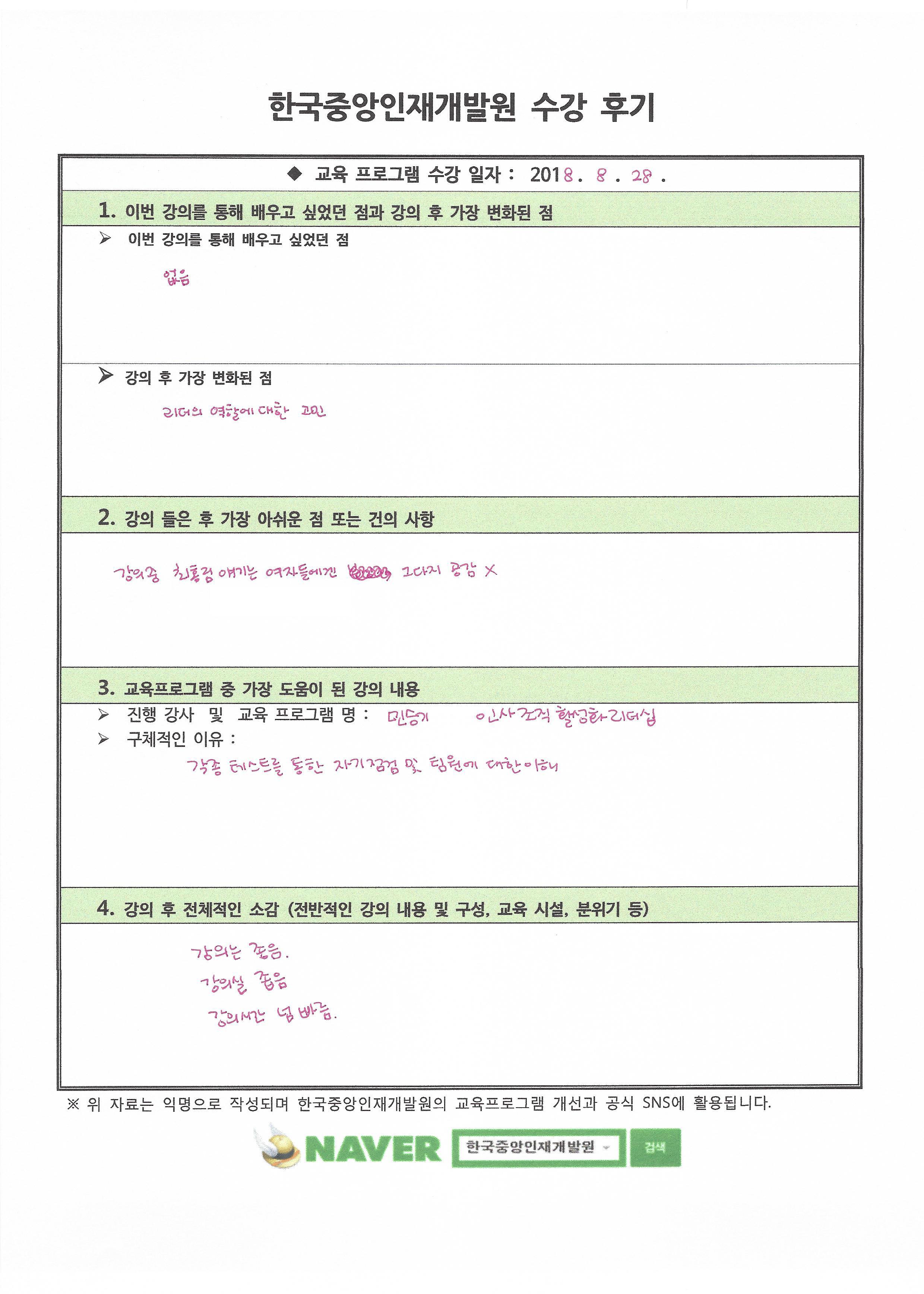 제이씨현 후기-3 사본.jpg