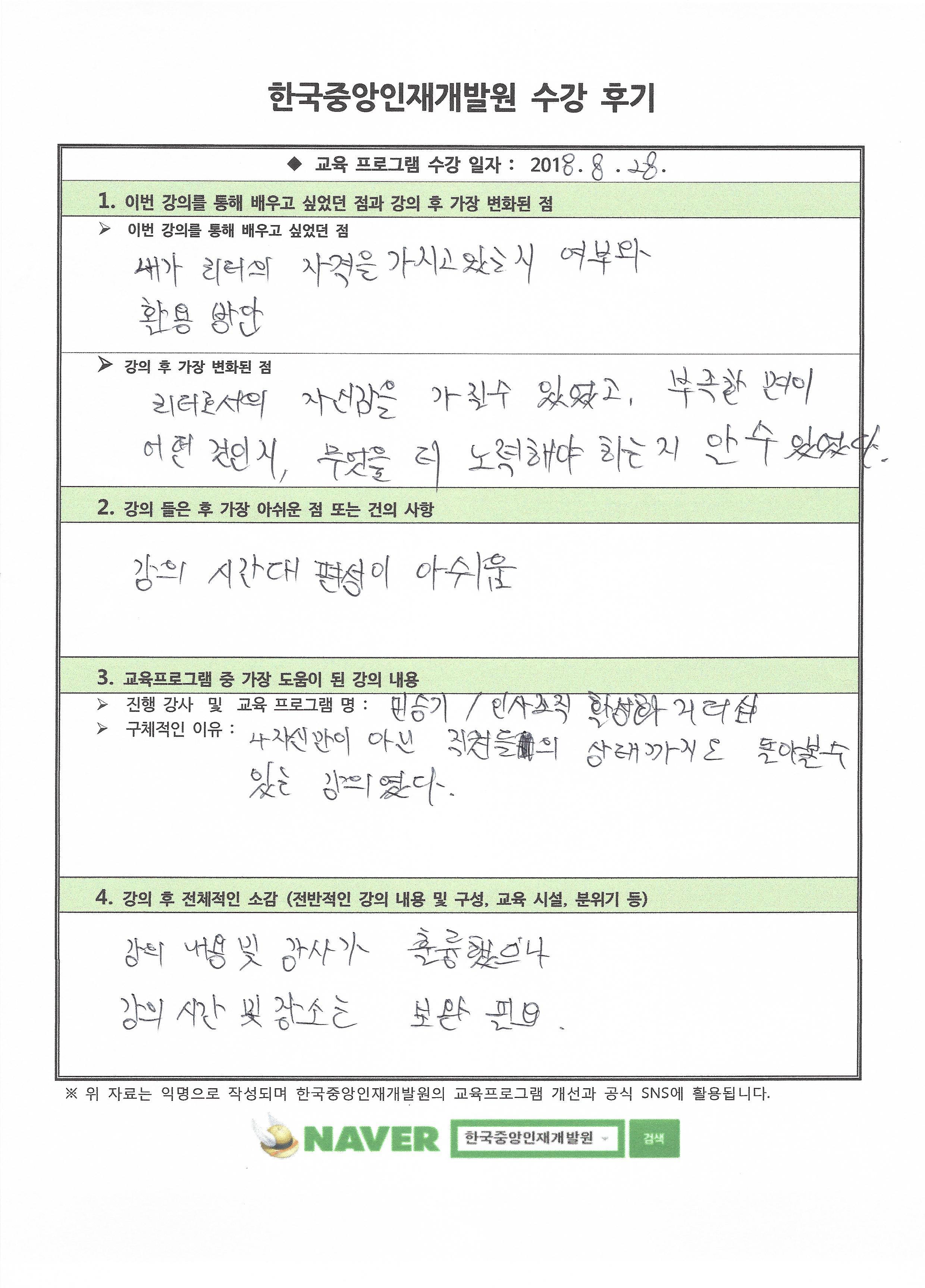 제이씨현 후기-8 사본.jpg