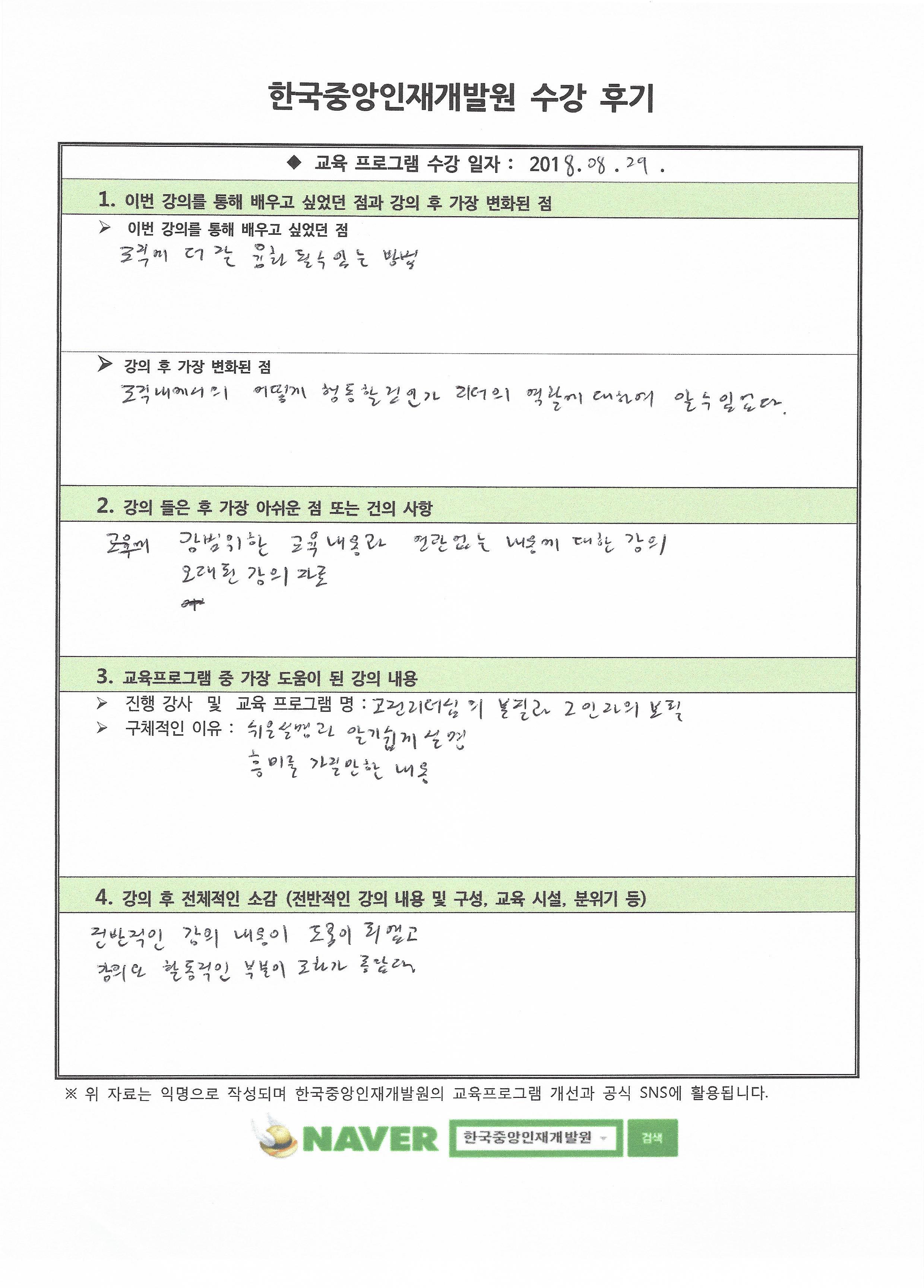 한국팜비오 후기-8.jpg